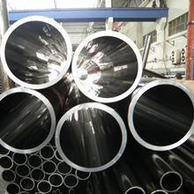 Трубы для гидравлических цилиндров