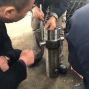 Cylinder housing QC